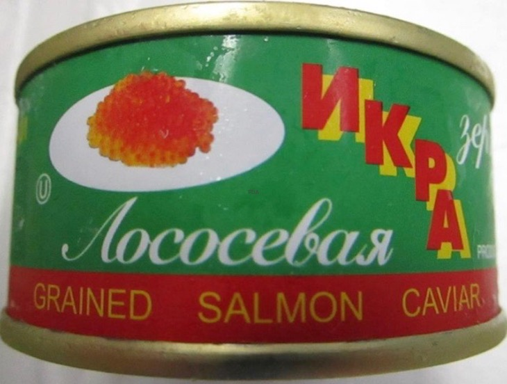 AWERS Grained Salmon Caviar Recalled For Possible Botulism